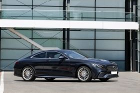 AMG джанта 20 цола Предна Mercedes S-class W222 / S-class Coupe C217 / Maybach X222